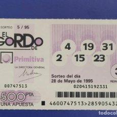 Lotaria Nacional: LOTERIA EL GORDO DE LA PRIMITIVA SORTEO 5 DE 1995. Lote 270393873