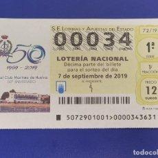 Lotaria Nacional: LOTERIA NACIONAL NUMERO BAJO 00034. Lote 270867073