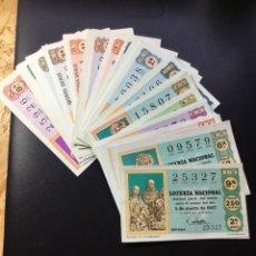 Lotería Nacional: LOTERIA NACIONAL 1967 SORTEO SABADO COMPLETO - TODOS LOS SORTEOS. Lote 271587218