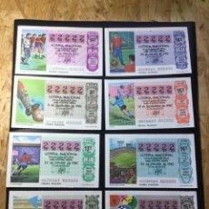 Lotería Nacional: LOTE 32 DECIMOS LOTERIA 1982 5 CIFRAS IGUALES 22222. Lote 271588023