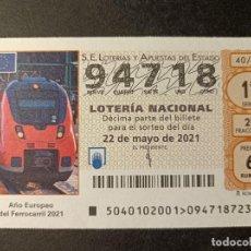 Lotteria Nationale Spagnola: DÉCIMO 22 DE MAYO DE 2021. AÑO EUROPEO DEL FERROCARRIL. LA BRUJITA DE MÓSTOLES. MADRID. Lote 272335268