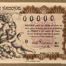 Lotaria Nacional: DÉCIMO DE LOTERÍA DEL AÑO 1944 CON NÚMERO 00000 SORTEO N° 1 DEL 4/1/1944.. Lote 275064653