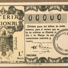 Lotería Nacional: DÉCIMO DE LOTERÍA DEL AÑO 1944 CON NÚMERO 00000 SORTEO N° 7 DEL 3/3/1944.. Lote 275066588