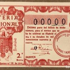Lotería Nacional: DÉCIMO DE LOTERÍA DEL AÑO 1944 CON NÚMERO 00000 SORTEO N° 28 DEL 3/10/1944.. Lote 275071848