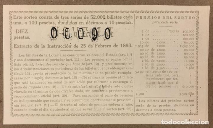 Lotería Nacional: DÉCIMO DE LOTERÍA DEL AÑO 1944 CON NÚMERO 00000 SORTEO N° 31 DEL 4/11/1944. - Foto 2 - 275072453