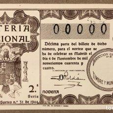 Lotería Nacional: DÉCIMO DE LOTERÍA DEL AÑO 1944 CON NÚMERO 00000 SORTEO N° 31 DEL 4/11/1944.. Lote 275072453