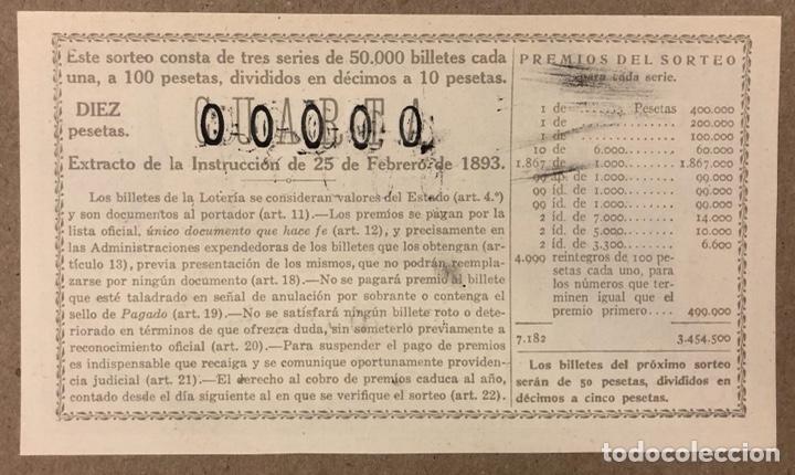 Lotería Nacional: DÉCIMO DE LOTERÍA DEL AÑO 1944 CON NÚMERO 00000 SORTEO N° 34 DEL 4/12/1944. - Foto 2 - 275073253