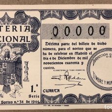 Lotería Nacional: DÉCIMO DE LOTERÍA DEL AÑO 1944 CON NÚMERO 00000 SORTEO N° 34 DEL 4/12/1944.. Lote 275073253