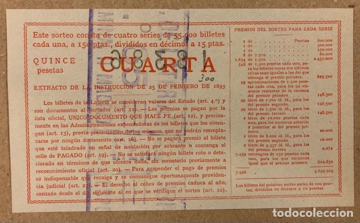 Lotería Nacional: DÉCIMO DE LOTERÍA DEL AÑO 1952 SORTEO N° 5 DEL 18/2/1952. - Foto 2 - 275088683
