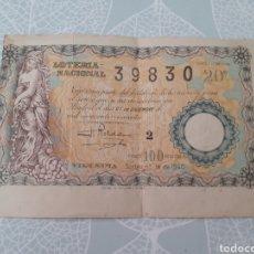 Lotaria Nacional: ANTIGUO BILLETE DE LOTERIA NACIONAL DEL 21 DE DICIEMBRE DE 1940.. Lote 275516488