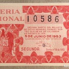 Lotería Nacional: DÉCIMO DE LOTERÍA DEL AÑO 1953 SORTEO N° 16 DEL 5/6/1953.. Lote 275781038