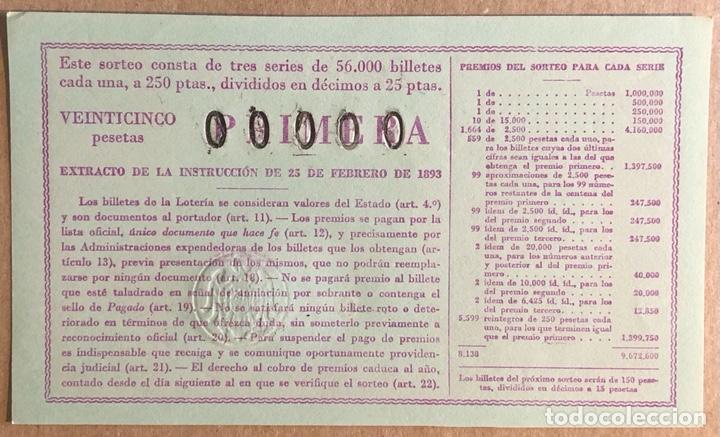 Lotería Nacional: DÉCIMO DE LOTERÍA DEL AÑO 1953 SORTEO N° 31 DEL 5/11/1953. CON NUMERACIÓN 00000. - Foto 2 - 275782663