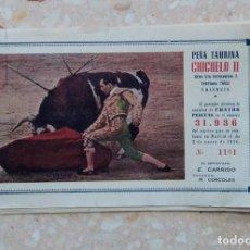 Lotería Nacional: LOTE DE 13 PARTICIPACIONES LOTERÍA. PEÑA TAURINA CHICUELO II VALENCIA. SORTEO EL 5 ENERO 1956. Lote 276121313