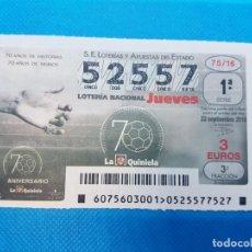 Lotería Nacional: DÉCIMO DE LOTERIA NACIONAL 70 ANIVERSARIO DE LA QUINIELA - A401. Lote 276714488