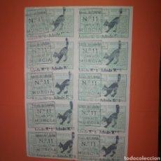 Lotería Nacional: BILLETE DE 10 DECIMOS LOTERIA, ADMINISTRACIÓN Nº 11 (MURCIA) AÑO 1977 SORTEO 26. Lote 277226143