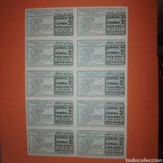 Lotería Nacional: BILLETE DE 10 DECIMOS LOTERIA, ADMINISTRACIÓN Nº 2 (GRANADA) AÑO 1977 SORTEO 21. Lote 277226783