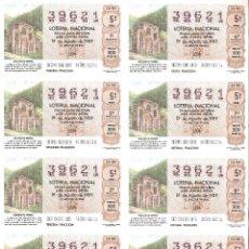 Lotería Nacional: BILLETE LOTERÍA Nº 33 AÑO 1989. Lote 277232763