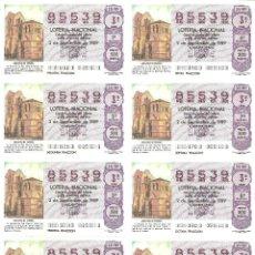 Lotería Nacional: BILLETE LOTERÍA Nº 35 AÑO 1989. Lote 277233858