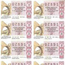 Lotería Nacional: BILLETE LOTERÍA Nº 37 AÑO 1989. Lote 277235108