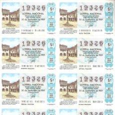 Lotería Nacional: BILLETE LOTERÍA Nº 39 AÑO 1989. Lote 277236008