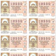 Lotería Nacional: BILLETE LOTERÍA Nº 40 AÑO 1989. Lote 277236953