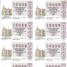 Lotería Nacional: BILLETE LOTERÍA Nº 46 AÑO 1989. Lote 277241708