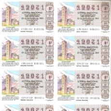 Lotería Nacional: BILLETE LOTERÍA Nº 47 AÑO 1989. Lote 277242188