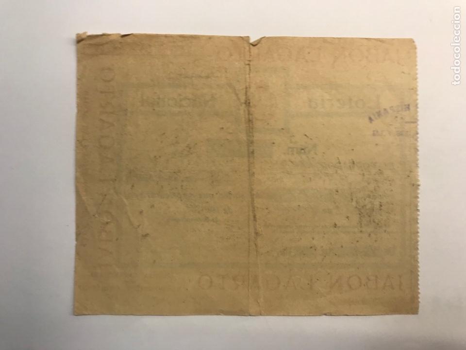 Lotería Nacional: LOTERÍA NACIONAL Madrid, participación de 8 pesetas (a.1928) Publicidad JABÓN LAGARTO - Foto 2 - 277286913