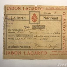 Lotería Nacional: LOTERÍA NACIONAL MADRID, PARTICIPACIÓN DE 8 PESETAS (A.1928) PUBLICIDAD JABÓN LAGARTO. Lote 277286913