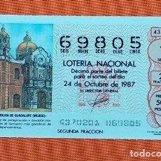 Lotería Nacional: 69805 DECIMO DE LOTERÍA NACIONAL ESPAÑOLA VIÑETA BASILICA DE GUADALUPE MEJICO. Lote 277644163