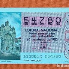Lotería Nacional: 54780 DECIMO DE LOTERÍA NACIONAL ESPAÑOLA VIÑETA CONVENTO DE SAN ESTEBAN DE SALAMANCA. Lote 277644358