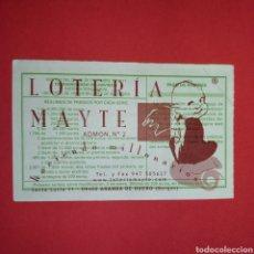Lotería Nacional: DECIMO DEL SÁBADO 2011 SORTEO 102 ADMINISTRACIÓN 2 ARANDA DE DUERO (BURGOS). Lote 278565268