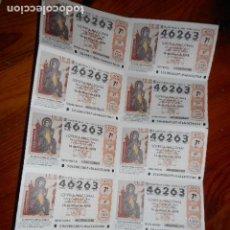 Lotería Nacional: BILLETE 10 DÉCIMOS LOTERIA NACIONAL ARTE EN LAS CATEDRALES ESPAÑOLAS / LEÓN / 46263 / 16-5-98 / REUS. Lote 279403303