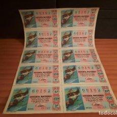 Lotería Nacional: LOTERIA 1968 SORTEO 16. Lote 280130043