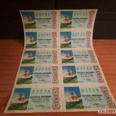 Lotería Nacional: LOTERIA 1968 SORTEO 17. Lote 280130133