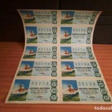Lotería Nacional: LOTERIA 1968 SORTEO 17. Lote 280130148