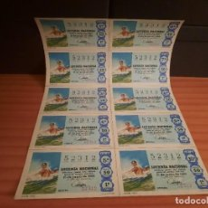Lotería Nacional: LOTERIA 1968 SORTEO 17. Lote 280130208
