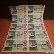 Lotería Nacional: LOTERIA 1968 SORTEO 17. Lote 280130253