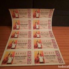 Lotería Nacional: LOTERIA 1968 SORTEO 18. Lote 280130443