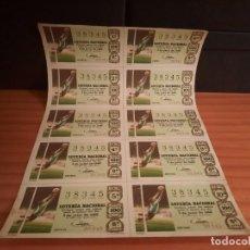 Lotería Nacional: LOTERIA 1968 SORTEO 19. Lote 280131108