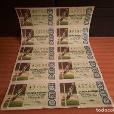 Lotería Nacional: LOTERIA 1968 SORTEO 19. Lote 280131118