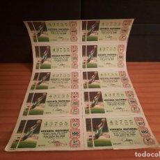 Lotería Nacional: LOTERIA 1968 SORTEO 19. Lote 280131173