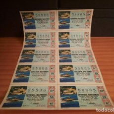 Lotería Nacional: LOTERIA 1968 SORTEO 20. Lote 280131193