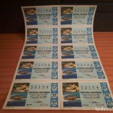 Lotería Nacional: LOTERIA 1968 SORTEO 20. Lote 280131198