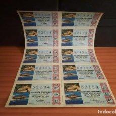 Lotería Nacional: LOTERIA 1968 SORTEO 20. Lote 280131208