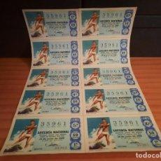 Lotería Nacional: LOTERIA 1968 SORTEO 21. Lote 280131218