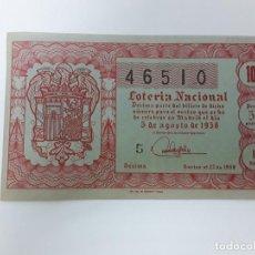 Loterie Nationale: DECIMO DE LOTERIA NACIONAL DEL AÑO 1958 - SORTEO 22. Lote 284653793