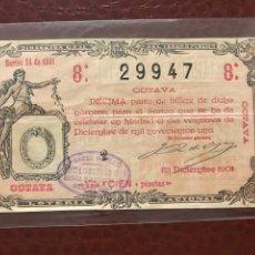 Loterie Nationale: LOTERIA AÑO 1901 SORTEO 34 NAVIDAD (ÚNICO). Lote 286782928