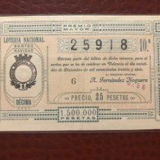Loterie Nationale: LOTERIA AÑO 1937 SORTEO NAVIDAD (ÚNICO). Lote 286793828