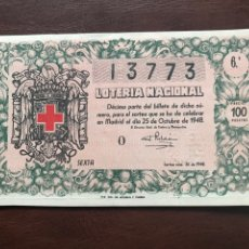 Loterie Nationale: LOTERIA AÑO 1948 SORTEO 30 CRUZ ROJA. Lote 286883738